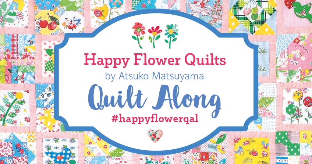 ohhowsweet.com happy flower quiltalong